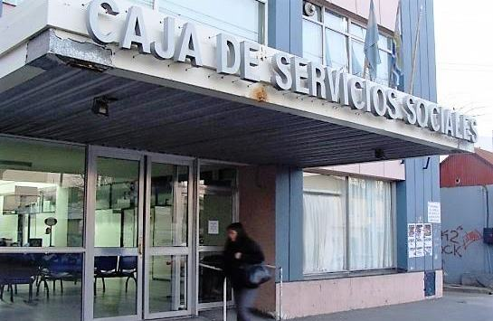 La CSS firmó convenio de cooperación y asistencia con la Asociación Argentina de Medicamentos