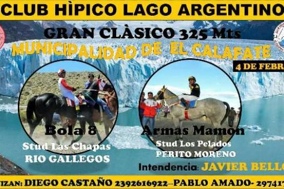 Carreras Hípicas en la Fiesta Nacional del Lago Argentino