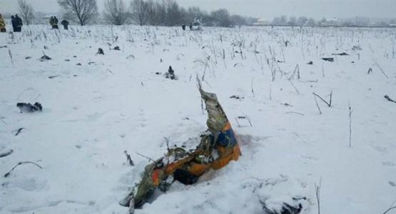 Avión ruso se estrelló con 71 pasajeros a bordo: no hay sobrevivientes