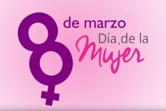 Logo de la campaña para este año.