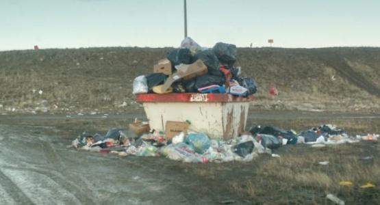 """No vengan a tirar basura al San Benito"""