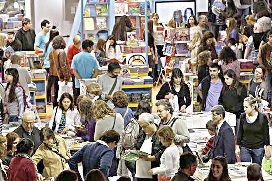 Los resultados de la convocatoria se conocerán en la Feria Internacional del Libro.