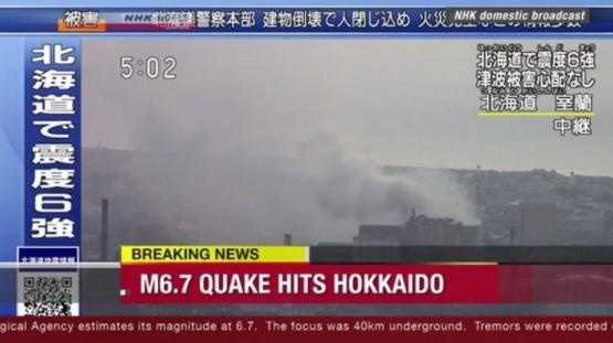 Sucedió en Hokaido.