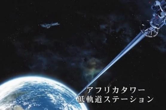 Japón inicia hoy el ambicioso proyecto de construir un ascensor espacial