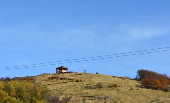 Reserva de localidad en la Cuenca.
