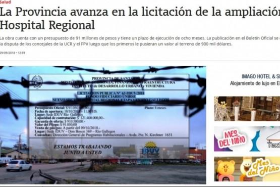 Los concejales pidieron informes por la licitación de la obra del HRRG