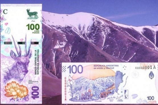 Ya se encuentra en circulación el nuevo billete de $100