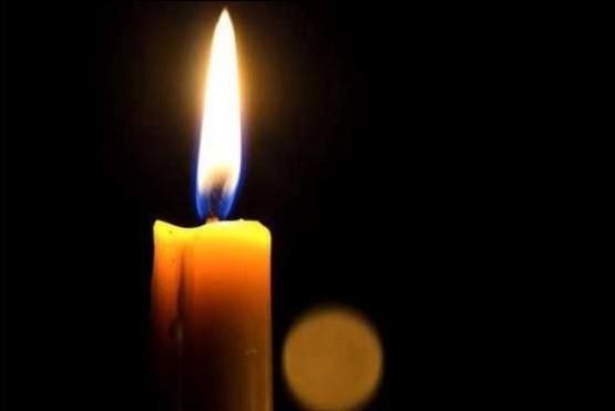 Mañana habrá corte de luz en Comodoro