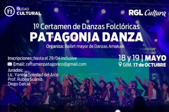 Inscripción para el Certamen Regional de Danzas Folclóricas