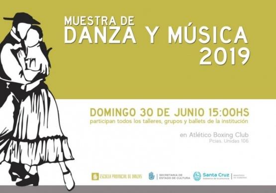 La Escuela de Danzas realizará la primera muestra anual