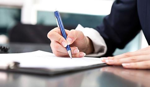Educación firmará con la FIEP para colaboración mutua