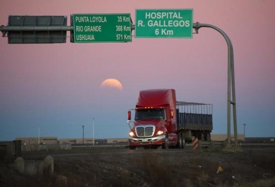 Así se vio la luna en Río Gallegos