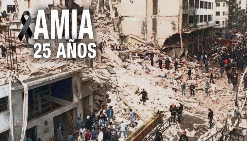 A 25 años del atentado a la AMIA Foto NA
