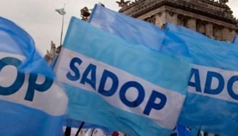 El Sindicato Argentino de Docentes Privados apoyó a los estatales en lucha.