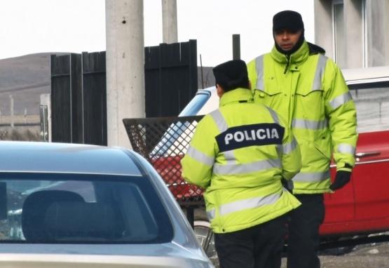 Policía acudió al lugar tras un llamado de alerta.