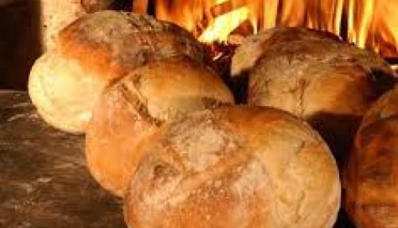 Día Mundial del Pan.