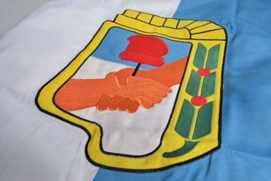 Logo del PJ (foto ilustrativa).