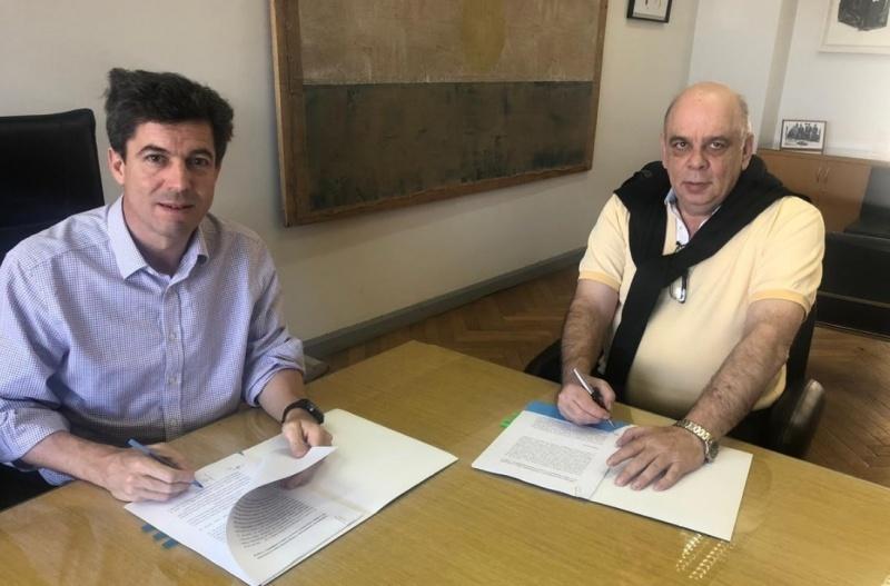 Giubetich junto autoridades de Nación.