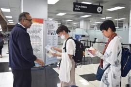 Controles sanitarios normales en el Aeropuerto de El Calafate