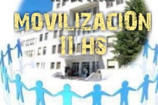 Afiche de la marcha del 14 de febrero.