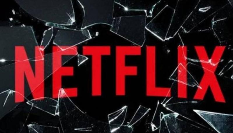 Los códigos secretos que tiene Netflix