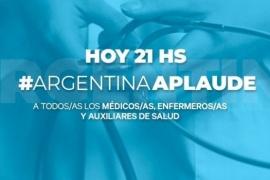 Argentina Aplaude se siente en el Valle