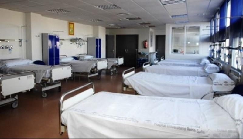 Camas de Hospital (foto ilustrativa).