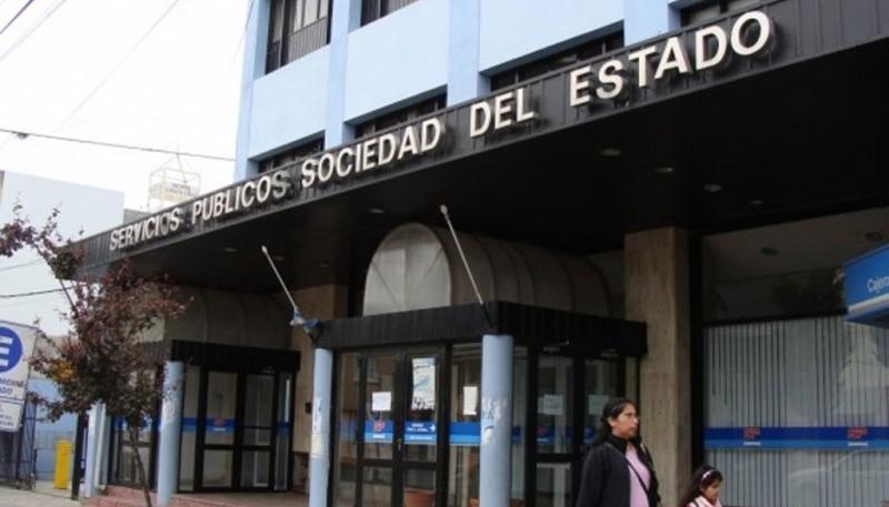 Piden la renuncia de directivos de SPSE por incumplir con el Decreto vigente