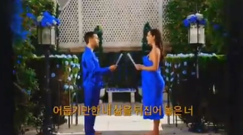 Explotó el video oficial de 'Blueberry Eyes de Suga y Max
