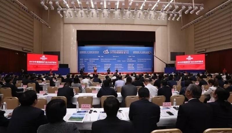Presentes en China Mining 2020