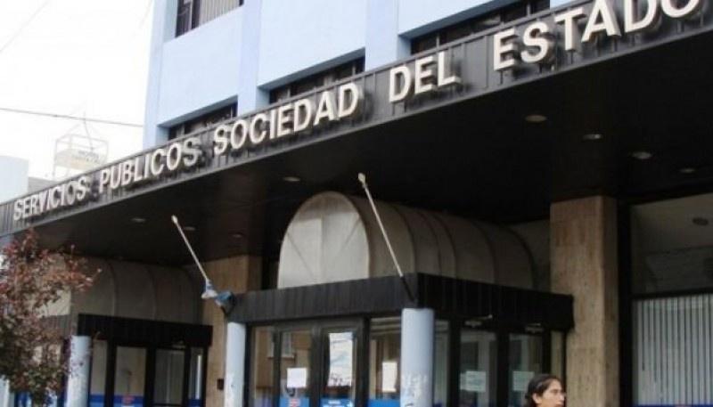 Río Gallegos| Interrupción del servicio de energía
