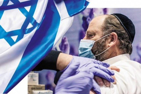 La vacuna de Israel.