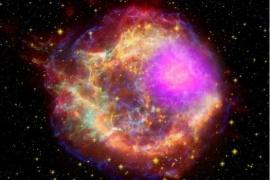 Descubren nuevo tipo de supernova
