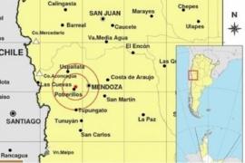Fuerte y ruidoso temblor registrado en el epicentro de Mendoza
